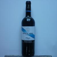 Paëlla à domicile - Vin rouge banda azul